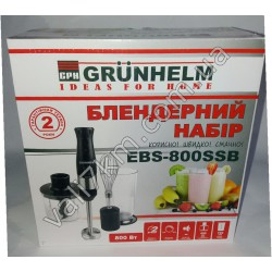 V405 Блендерний набор GRUNHELM EBS-800SSB