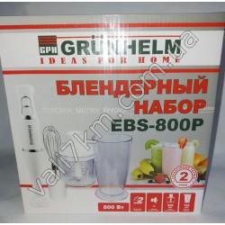 V406 Блендерный набор GRUNHELM EBS-800P