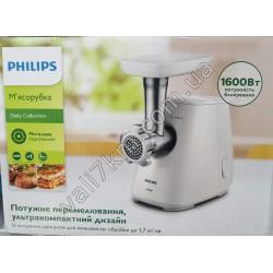 V431 Мясорубка PHILIPS 1600Вт