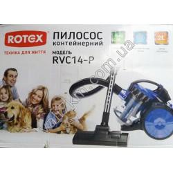 V445 Пылесос контейнерный ROTЄX RVC14-P